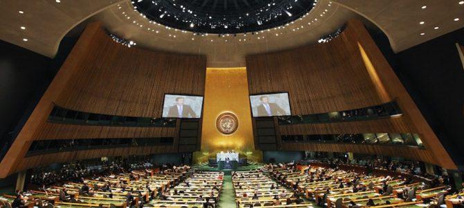 Comitato di Presidenza – 23, 24, 25 maggio 2016
